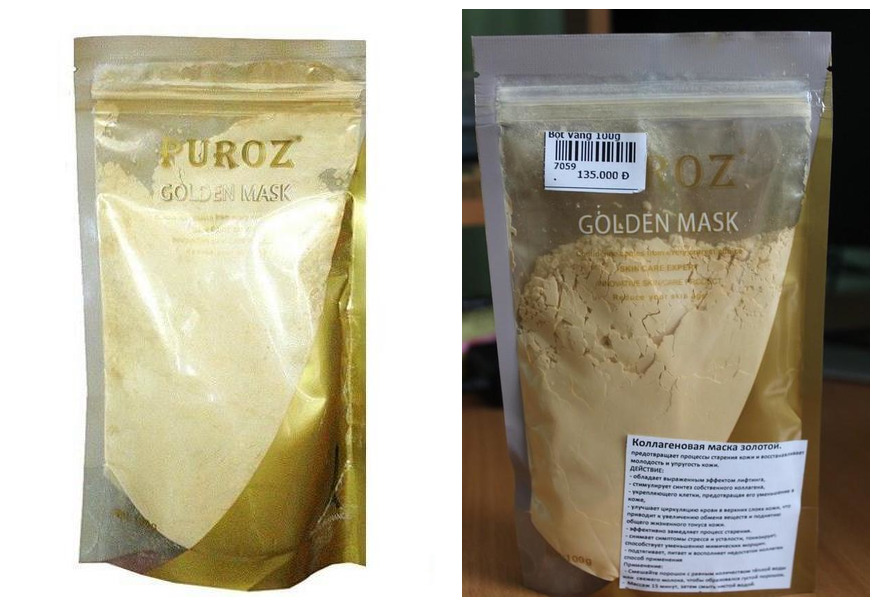 PUROZ GOLDEN MASK
