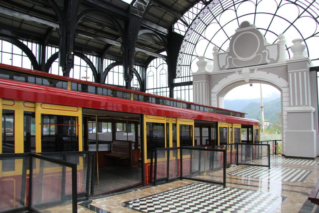 Станция фуникулера