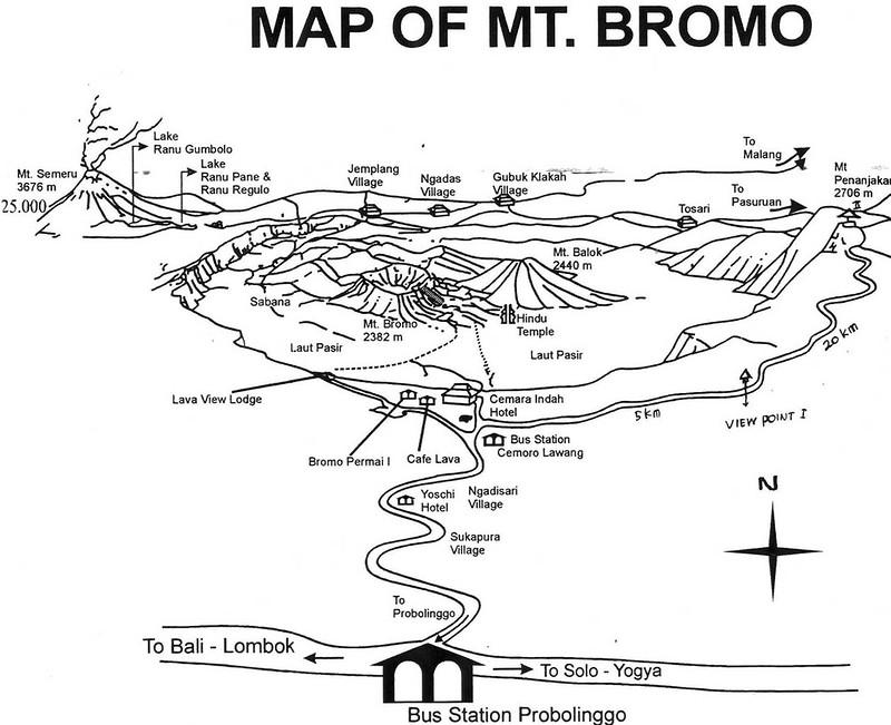 Бромо